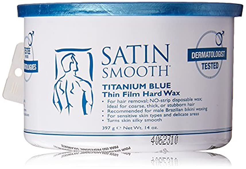波邪魔する避難Satin Smooth Titanium Blue Wax, 14 Ounce 141[並行輸入]