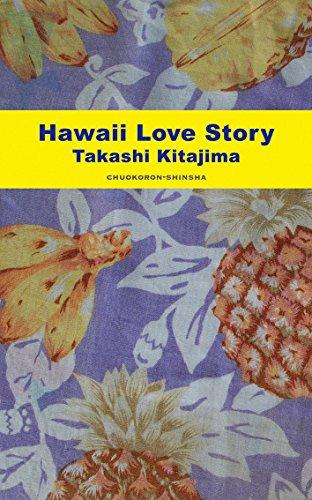 Hawaii Love Storyの詳細を見る