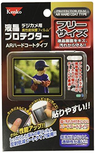 Kenko 液晶保護フィルム 液晶プロテクター ARハードコートタイプ フリーサイズ K-850930
