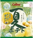 カルビー 夏ポテト 安曇野わさび醤油味 65g ×12袋
