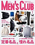 メンズクラブ 2016年 01月号 [雑誌]