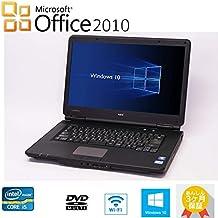 テンキー付き【Microsoft Office2010搭載】【Windows 10搭載】NEC VersaPro VK25 /第三世代Core i5 2.50GHz/メモリ 15.6インチ 大画面/無線LAN/DVD/中古ノートパソコン (SSD240GB メモリ4GB)