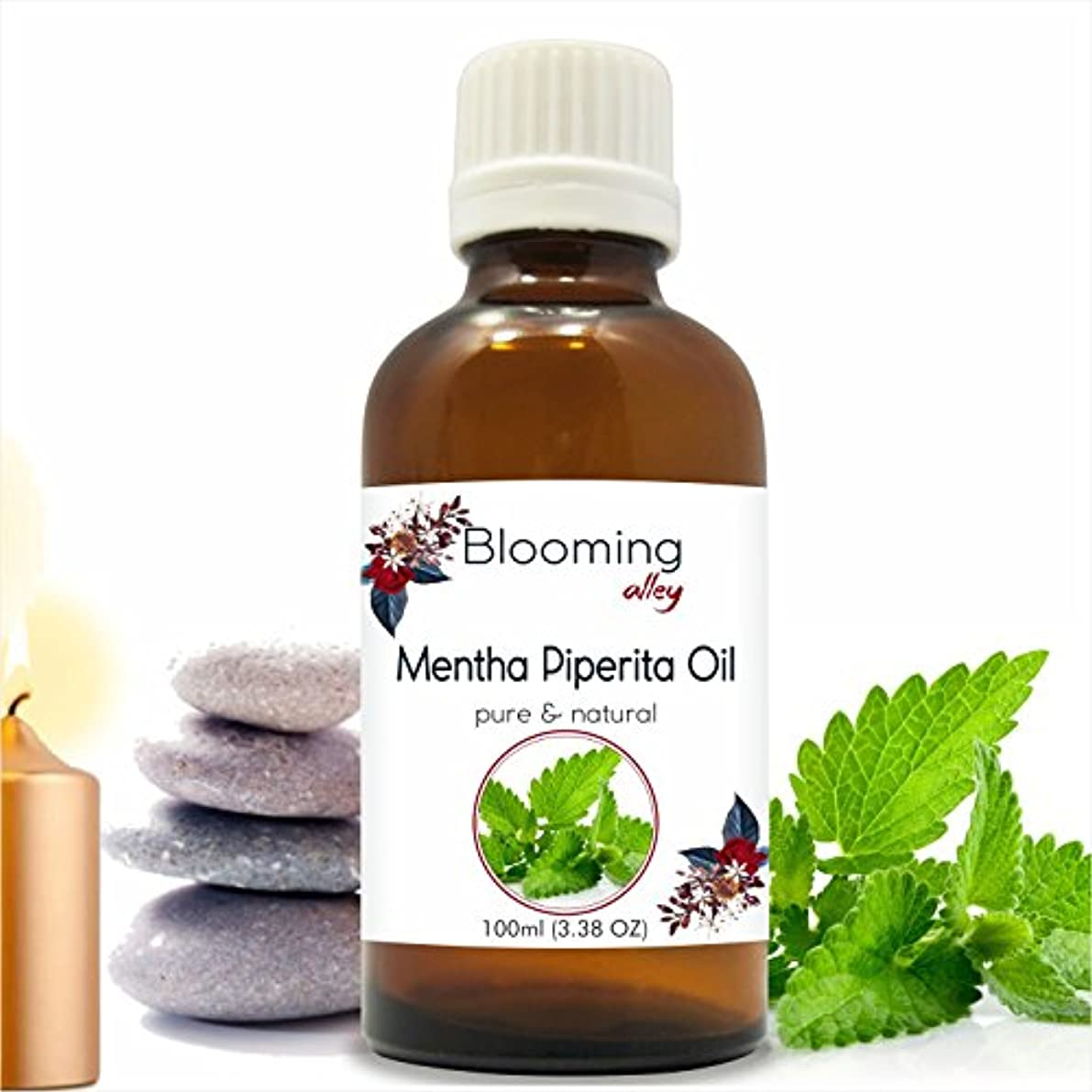 スラック作り上げる名詞Menthapipreta Oil(Mentha Piperita) Essential Oil 100 ml or 3.38 Fl Oz by Blooming Alley