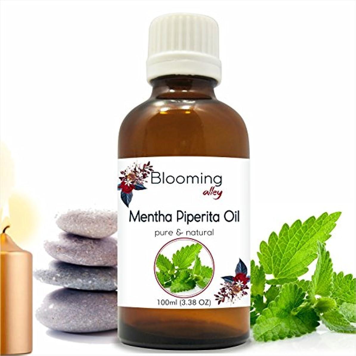 柱義務優れましたMenthapipreta Oil(Mentha Piperita) Essential Oil 100 ml or 3.38 Fl Oz by Blooming Alley