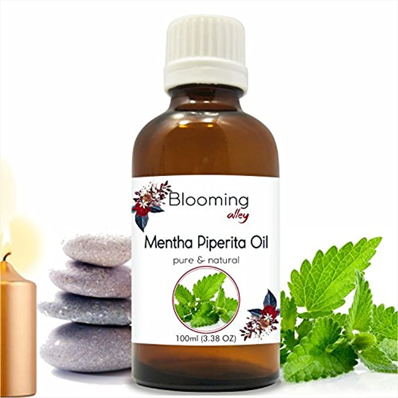 六休憩する自己尊重Menthapipreta Oil(Mentha Piperita) Essential Oil 100 ml or 3.38 Fl Oz by Blooming Alley