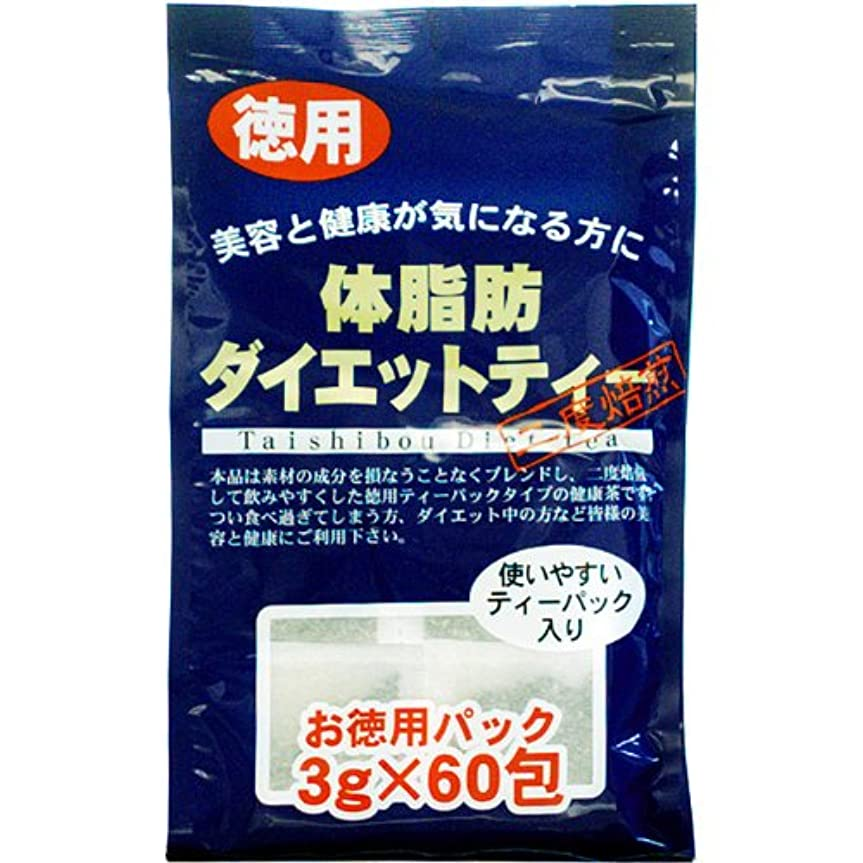 こねる正午メンテナンスユウキ製薬(株)徳用 体脂肪ダイエットティー