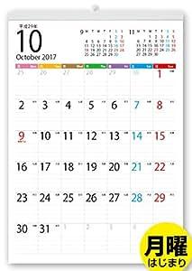ボーナス付 2017年10月~(2018年10月付)月曜はじまり タテ長ファミリー壁掛けカレンダー(六曜入) A3サイズ[H]