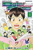 公式ファンブック ベイビーステップ オールAノート (週刊少年マガジンコミックス)