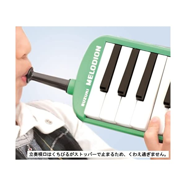 SUZUKI スズキ 鍵盤ハーモニカ メロディ...の紹介画像7
