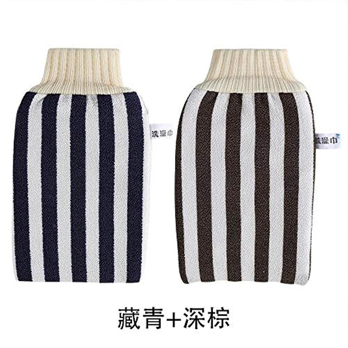 下ホールド大人BTXXYJP お風呂用手袋 シャワー手袋 あかすり ボディブラシ ボディタオル やわらか 角質除去 (Color : Navy+brown)