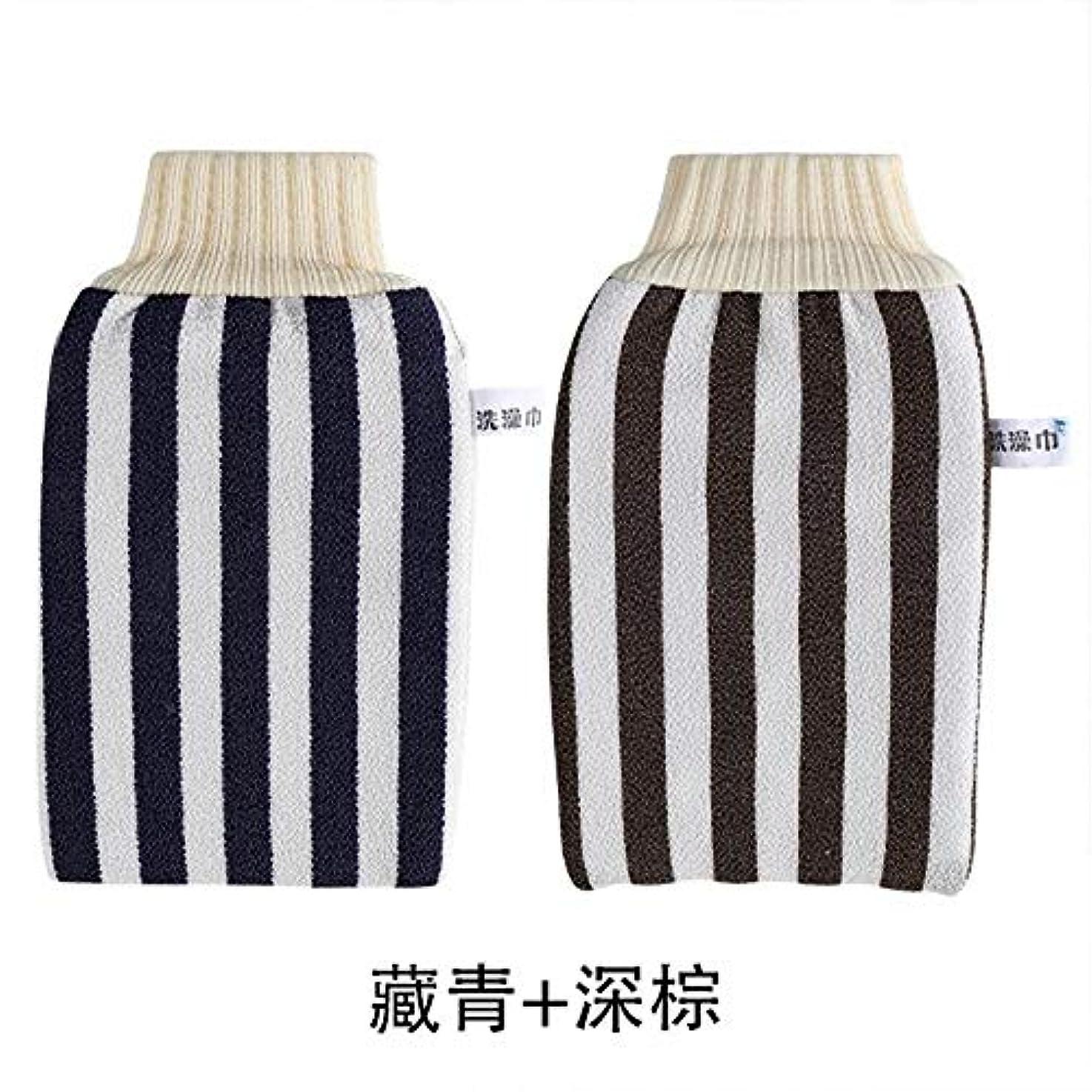 矢じり寛大なほこりBTXXYJP お風呂用手袋 シャワー手袋 あかすり ボディブラシ ボディタオル やわらか 角質除去 (Color : Navy+brown)