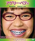 アグリー・ベティ シーズン1 コンパクト BOX [DVD] 画像
