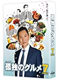 孤独のグルメ Season7 DVD BOX[DVD]