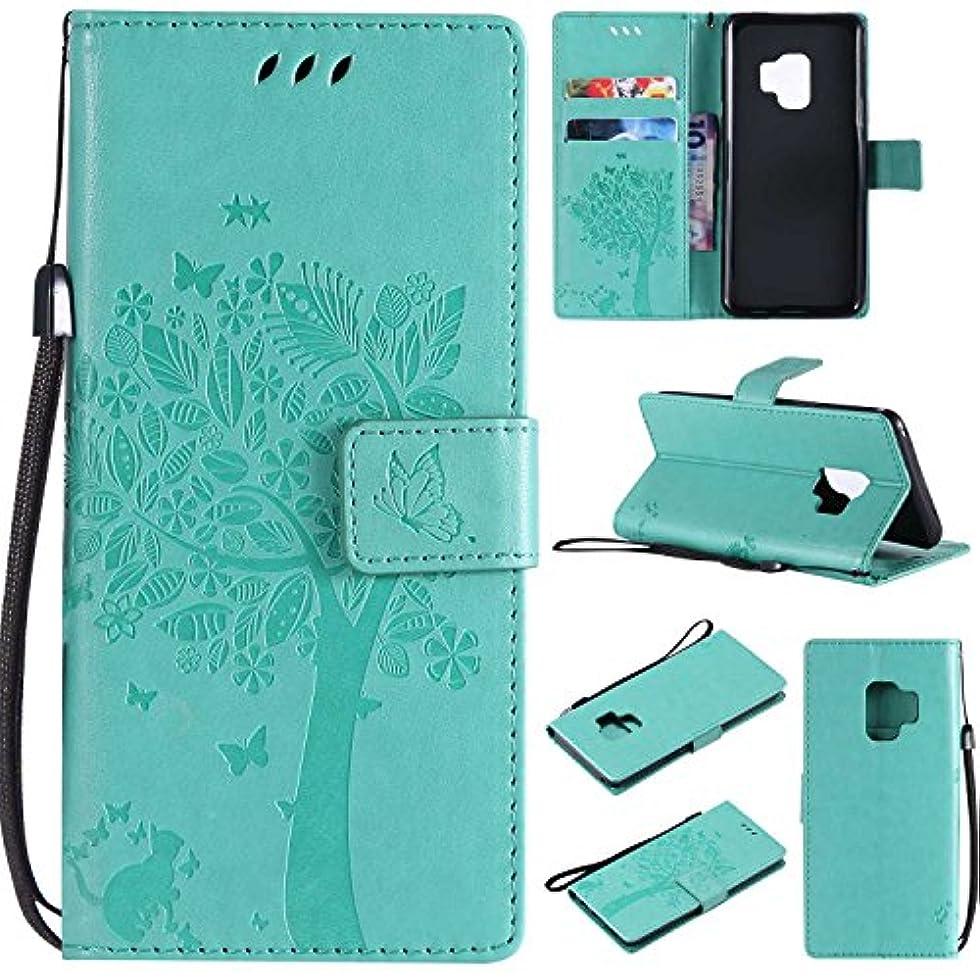 上院議員そうでなければ自我OMATENTI Galaxy S9 ケース 手帳型ケース ウォレット型 カード収納 ストラップ付き 高級感PUレザー 押し花木柄 落下防止 財布型 カバー Galaxy S9 用 Case Cover, グリーン