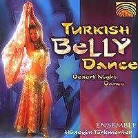 トルコのベリーダンス 砂漠の夜の踊り (Turkish Bellydance: Desert Night Dance)