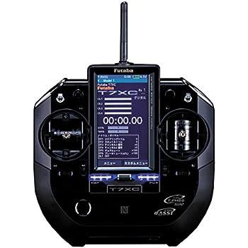 7XC カー用スティックタイププロポ T7XC-R334SBS 00008556-3
