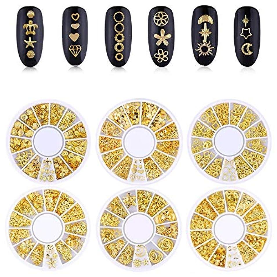 専門化する直面する伝統的Yuzhiye ネイル スタッズ 6ケースセット ネイルパーツ ゴールドスタッズ 3Dネイルアート デコレーション ネイルデザイン マニキュア デコパーツ 夏 (セット2A)