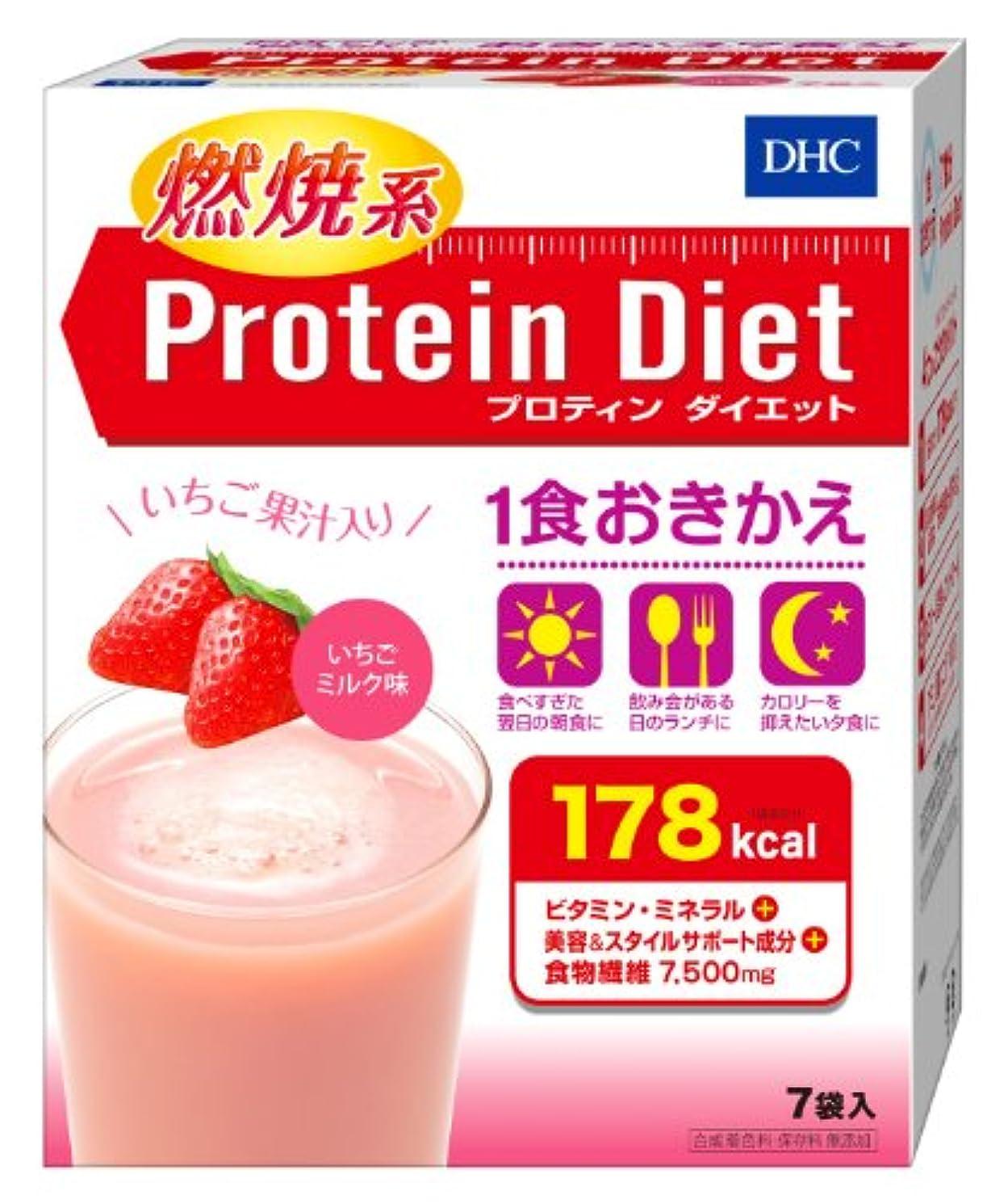 宝石納屋上に築きますDHC プロティンダイエット いちごミルク味7袋入 50g×7袋入