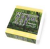 青森県でいちばん小さな西目屋村の百花蜜でつくったバウムクーヘン
