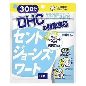 DHC セントジョーンズワート 30日分の関連商品1
