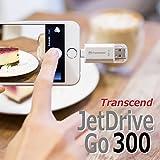Transcend Lightning USBメモリ 64GB シルバー TS64GJDG300S 【Apple MFi認証】 (iPhone iPad iPod/Win Mac の 容量不足解消 バックアップも簡単です)