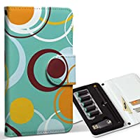 スマコレ ploom TECH プルームテック 専用 レザーケース 手帳型 タバコ ケース カバー 合皮 ケース カバー 収納 プルームケース デザイン 革 フラワー 模様 青 オレンジ 003798