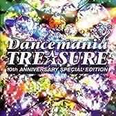 ダンスマニア・トレジャー~10thアニヴァーサリー・スペシャル・エディション