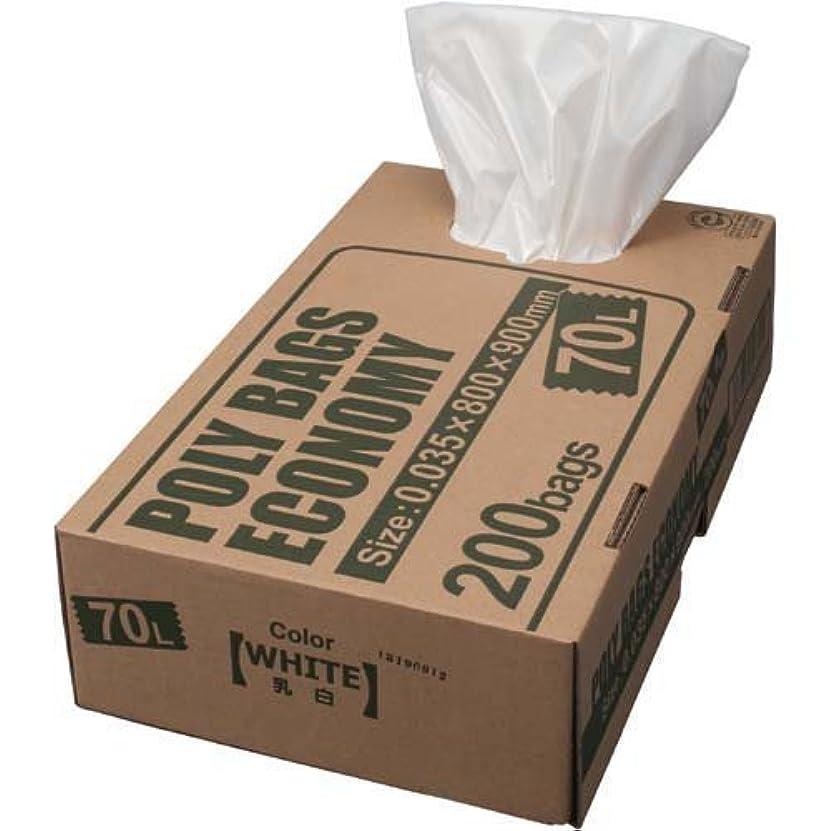 虐殺消費石オルディ ゴミ袋 乳白 半透明 70L 80×90cm 厚み0.035mm 収納に便利な箱入り ポリバッグエコノミー ポリ袋 PBE-W70-200 200枚入