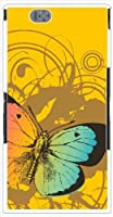 sslink SOL24 Xperia Z Ultra エクスペリア ハードケース ca656-6 蝶 バタフライ シルエット スマホ ケース スマートフォン カバー カスタム ジャケット au