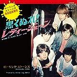 黒くぬれ! /レディ・ジェーン (初回完全生産限定)(SHM-CD)
