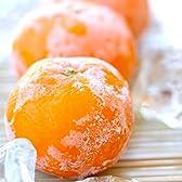 静岡県産 冷凍みかん(三ヶ日みかん)4個