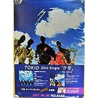 【店頭用ポスター】トキオ/TOKIO クモ  ■雲