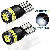AUXITO T10 LED ホワイト 爆光 2個 キャンセラー内蔵 LED T10 車検対応 3014LEDチップ24連 12V 車用 ポジション ライセンスランプ ナンバー灯 ルームランプ (一年保証)