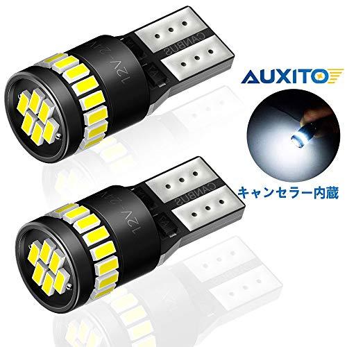 AUXITO T10 LED ホワイト 爆光 2個 キャンセラー内蔵 LED T10 車検対応 3014LEDチップ24連 12V カー ポジション ライセンスランプ ナンバー灯 ルームランプ (一年保証)