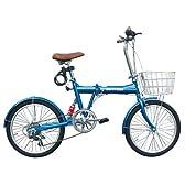 20インチ折りたたみ自転車 リアサス搭載 シマノ6段変速■OUTFEEL OFB-206BL 色:メタリックブルー■ハンドル・ペダルも折り畳み出来る!