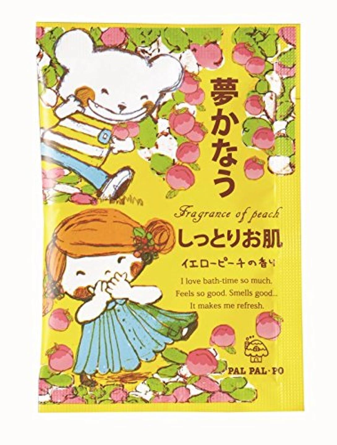 パンダ論理あいまいさ入浴剤 パルパルポ-(しっとりお肌 イエロ-ピ-チの香り)20g ケース 200個入り