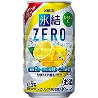 【糖質ゼロ・プリン体ゼロ・人工甘味料ゼロ】 キリン 氷結ZERO シチリア産レモン 缶 (ビタミンC入り)350ml×24本