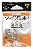 がまかつ(Gamakatsu) ソイ鈎 フック (銀) 20号 釣り針