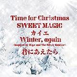 Time for Christmas / GLAY