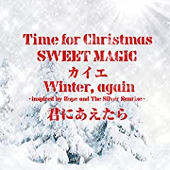 GLAY「SWEET MAGIC」のCDジャケット