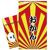 大阪弁祝儀(おかん)