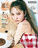 CanCam (キャンキャン) 2021年 7月号 [雑誌]