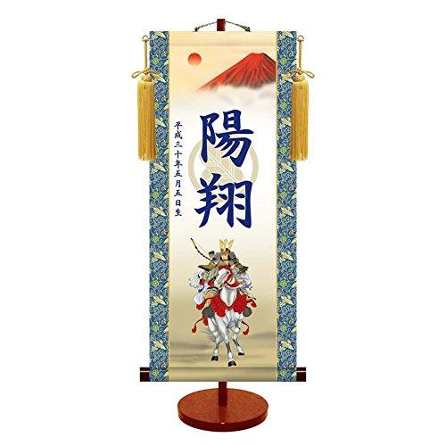 [해외]현대 염색 [名入 족자] 워터 마크 가문 [단오] 백마 무사 전용 스탠드 장식 술있는 보통 [KTB-004-m] 대금 상환 불가/Modern Yuzen [Inquiry axis] Watermark family crest [Daddy`s festival] Hakuba Musha dedicated stand · Decorative tasseled...