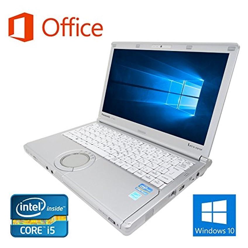 グレートバリアリーフ情熱不承認【Microsoft Office 2016搭載】【Win 10搭載】Panasonic CF-SX2/第三世代Core i5 2.5GHz/メモリー8GB/HDD:500GB/DVDスーパーマルチ/12インチワイド液晶/無線搭載/HDMI/USB3.0/中古ノートパソコン (ハードディスク:500GB)