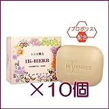 シンビ 韓方ハイハーブ石鹸 100g ×10個