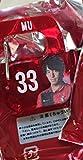 鹿島アントラーズ 2016シーズン アクリルカラビナ 33 金崎夢生