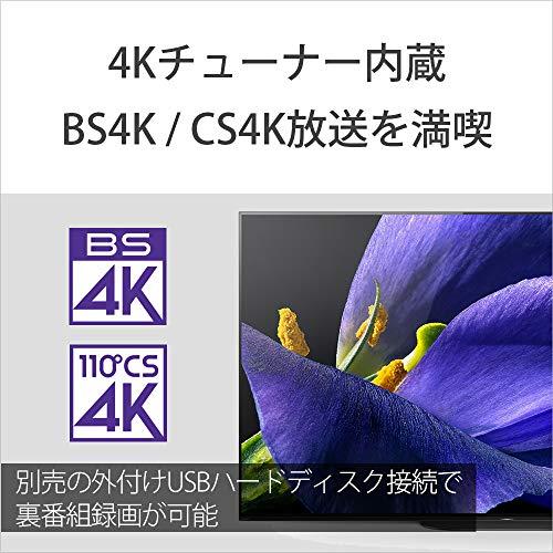 アイテムID:4994371の画像6枚目
