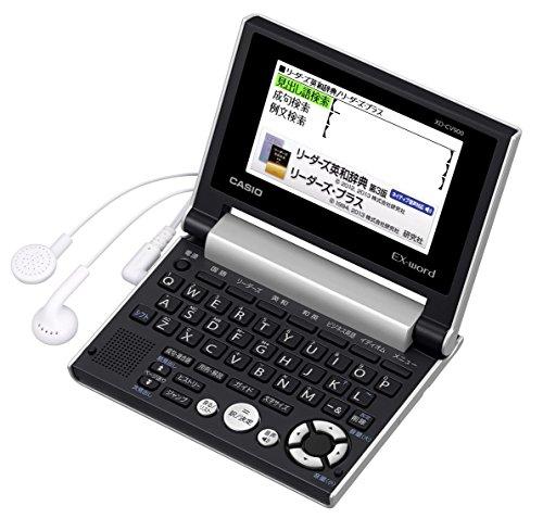カシオ 電子辞書 エクスワード 英語強化 コンパクトモデル XD-CV900