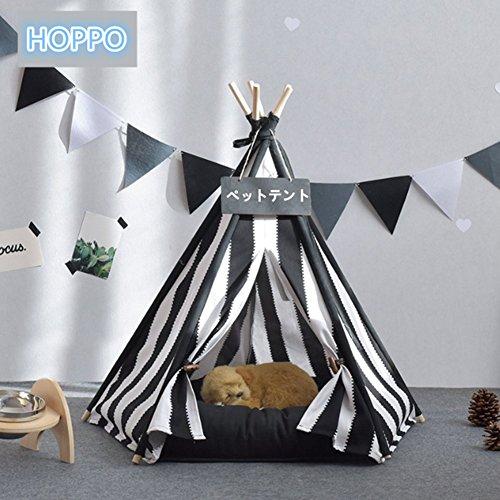 HOPPO 犬 猫 天然素材の布テント ストライプ柄 ハウス 小屋 ベッド ティピーテント 室内用 小型犬・中型犬に対応 おしゃれ 四季通用 組み立て簡単 (S)