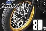 【スポーク】【Aebsエービス】 スポークラップ 80本【ホワイト】スポークスキン カラースポーク【SR400 DS400 セロー250 WR250X XT250X トリッカーYZ250 TW FTR CRF250 CB223S グラストラッカー RM-Z DR-Z Dトラッカー KLX250 W600 エストレア】 61024x2